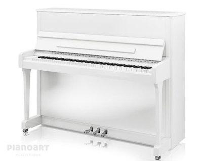 Klavier W. Hoffmann Vision 120 Weiß